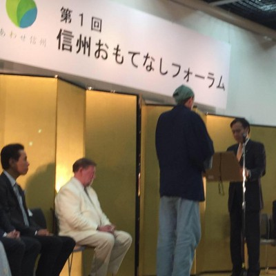 Tyler Receiving the Nagano Omotenashi Award from the Guv