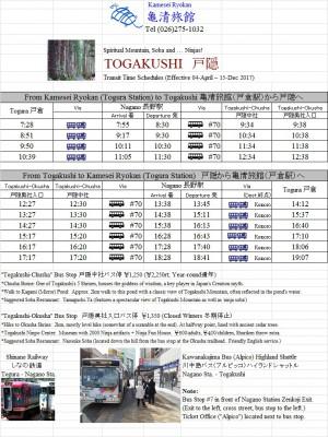 Togakushi sche