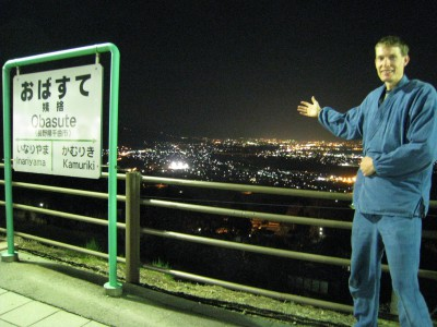 Tyler Guiding the Obasute Night View Tour