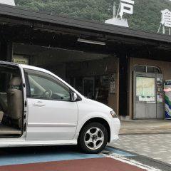 【ACCESS】The Way to Kamesei, in Photos